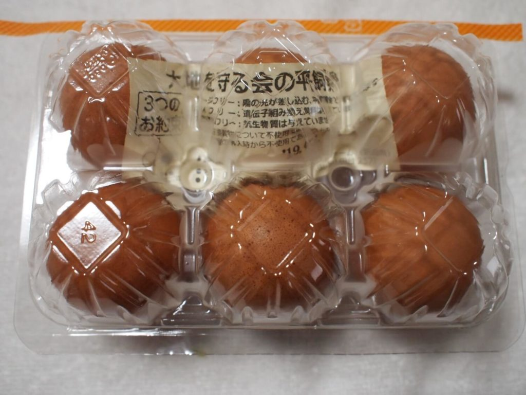 濃厚な味わい平飼卵