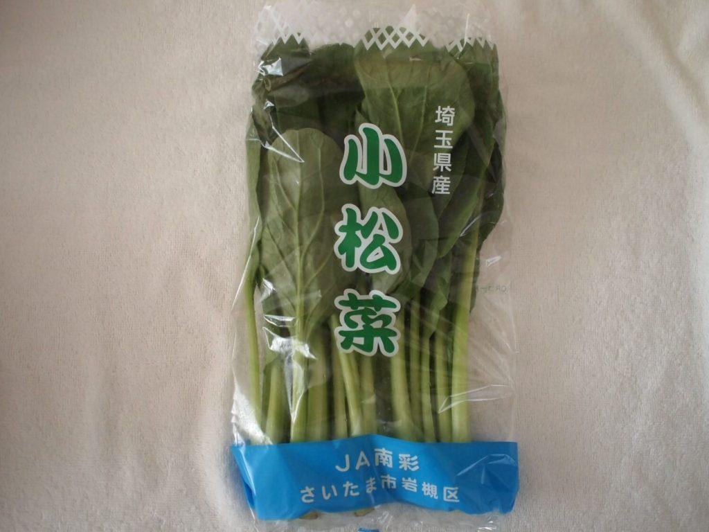 小松菜(埼玉県産)