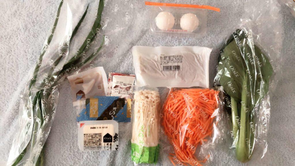 【Day1】野菜とジューシーそぼろのビビンバ