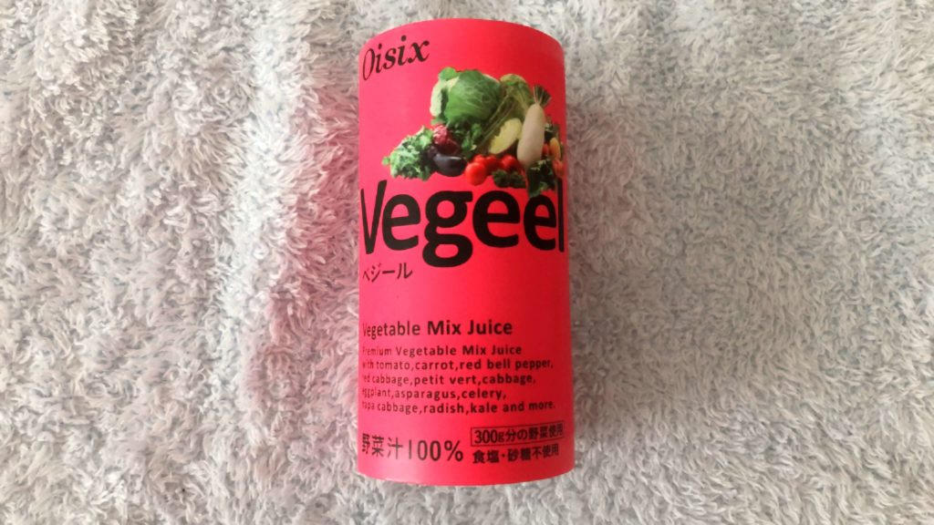 【砂糖・食塩不使用】18種野菜凝縮!Vegeel