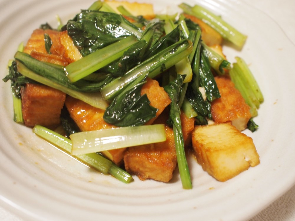 小松菜と厚揚げのショウガ炒め