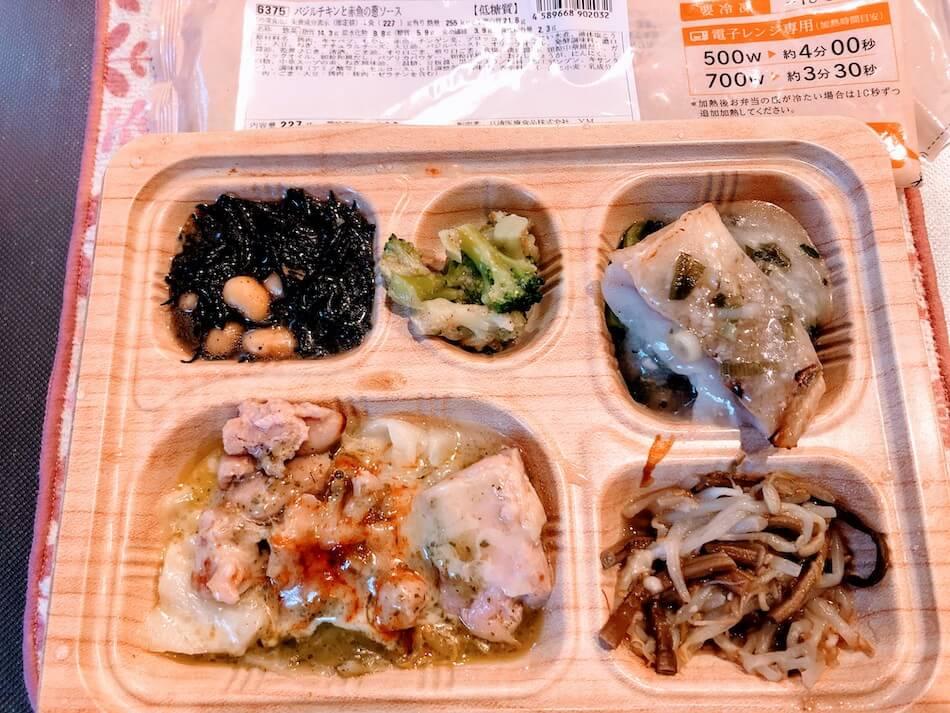 食宅便のバジルチキンと赤魚の葱ソース