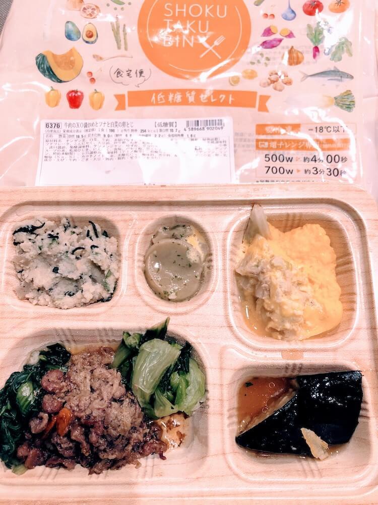 食宅便の牛肉のXO醤炒めとツナと白菜の卵とじ