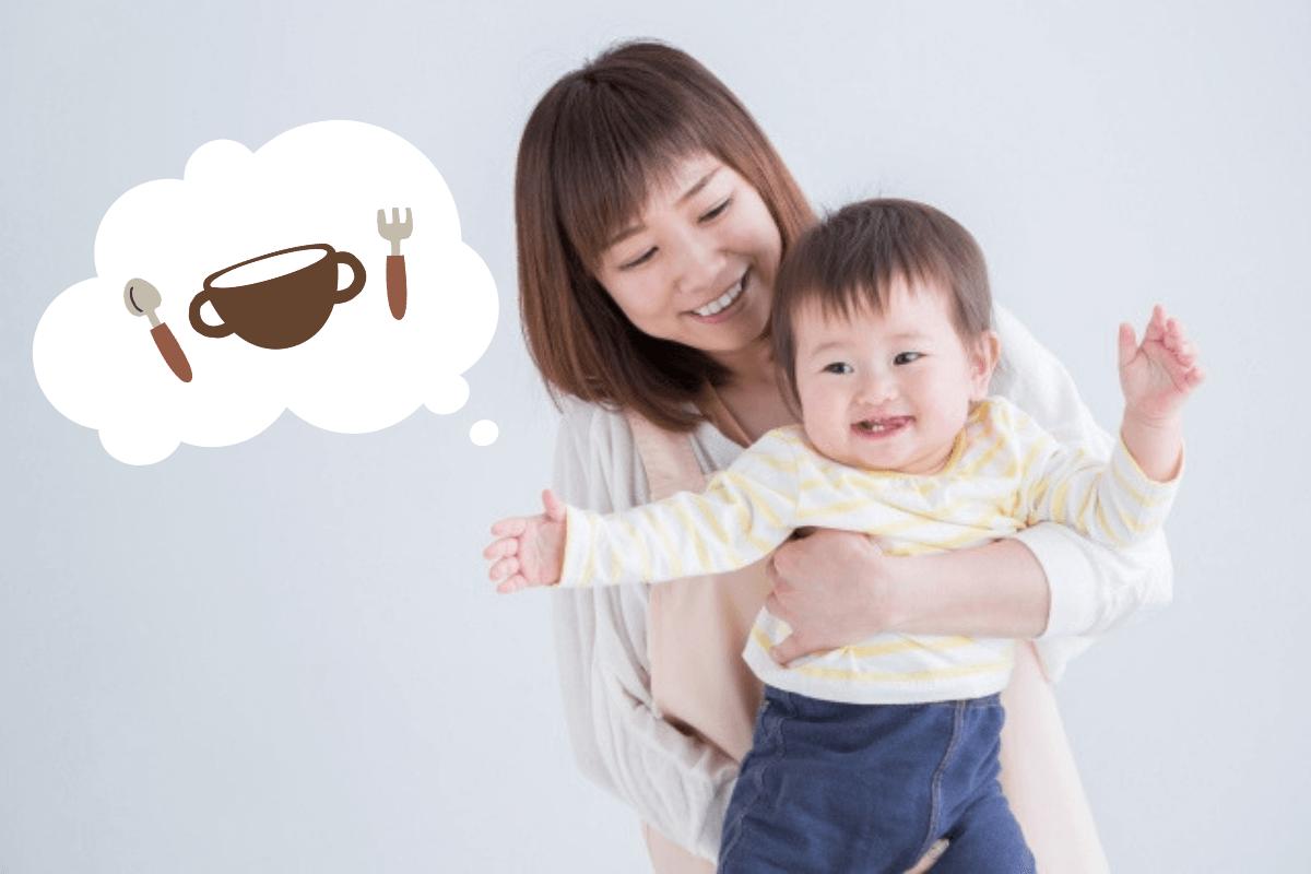 産後や子育て中の食材宅配