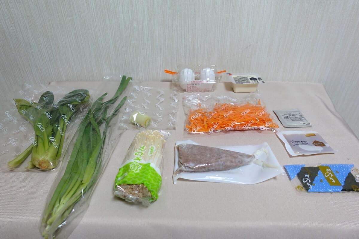 そぼろと野菜のビビンバと海苔と豆腐の韓国風スープの食材セット
