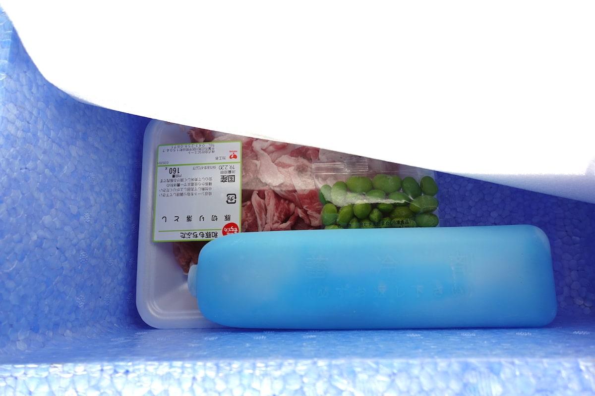 ヨシケイの肉と蓄冷剤