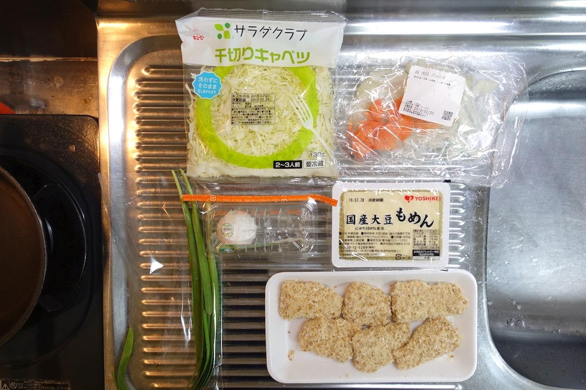 かれいのごま醤油フライといり豆腐の食材セット