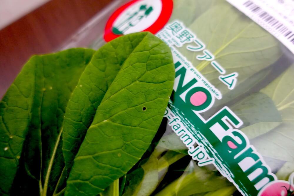 ココノミ野菜の虫食い