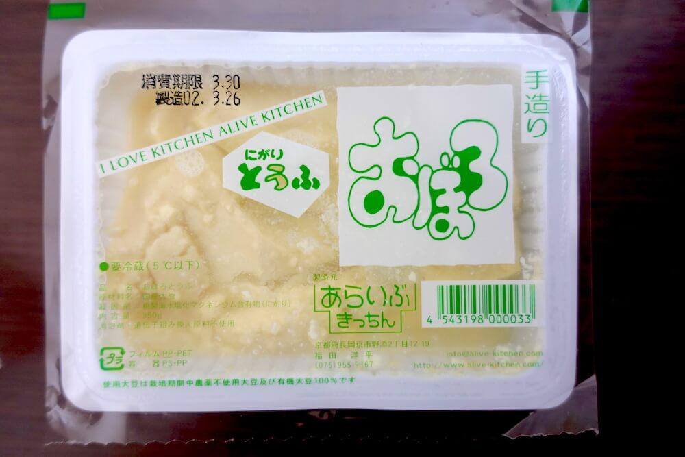 あらいぶきっちんさんの豆腐・おぼろ