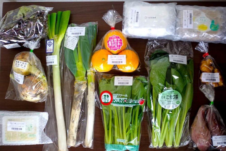 ココノミの野菜宅配