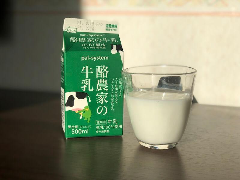 パルシステムの酪農家の牛乳